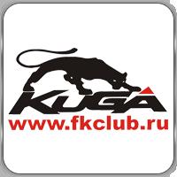 017_kuga_club.png